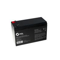 Bateria 12V Giga Security GS0079 para Alarme e Cerca Elétrica