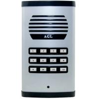 Porteiro Coletivo AGL 12 Pontos